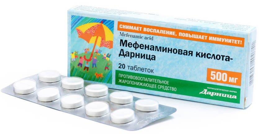 Мефенаминовая кислота - Дарница