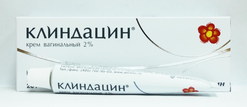 Клиндамицин крем вагинальный