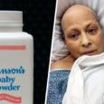 Является ли тальк причиной рака яичников?