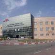 Кардиология в израильском центре Шиба