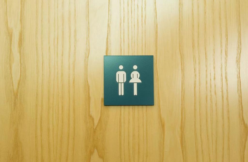 терпеть в туалет