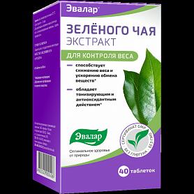 экстракт зеленого чая эвалар