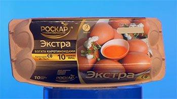 яйца роскар