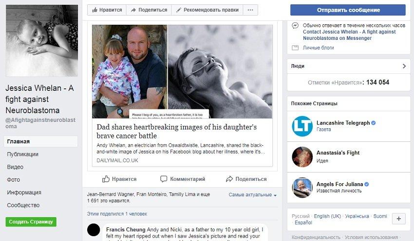 Afightagainstneuroblastoma