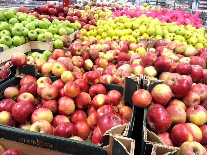 яблоки в Глобусе