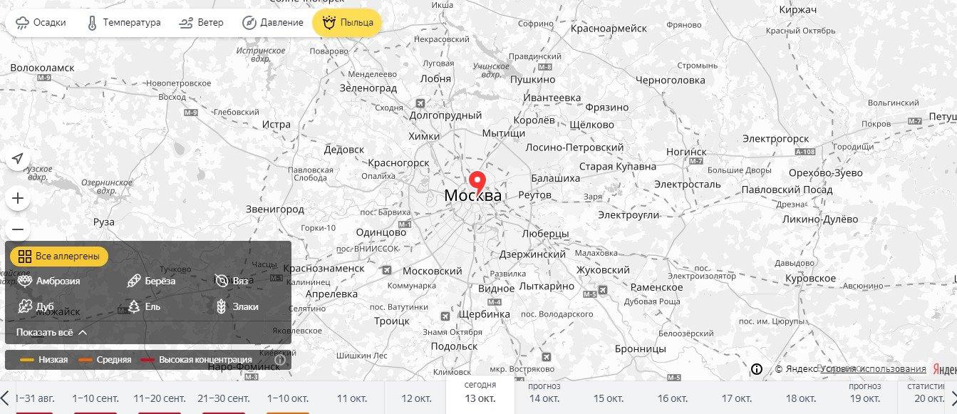 Пыльцевой мониторинг – октябрь 2018 на карте Москвы