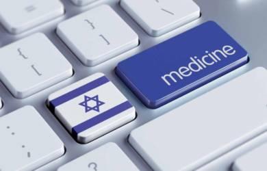 Лечение раковых заболеваний в Израиле